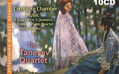 Serge Taneyev: Complete Chamber Music