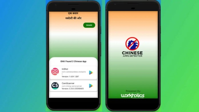 scan and detect Chinese apps
