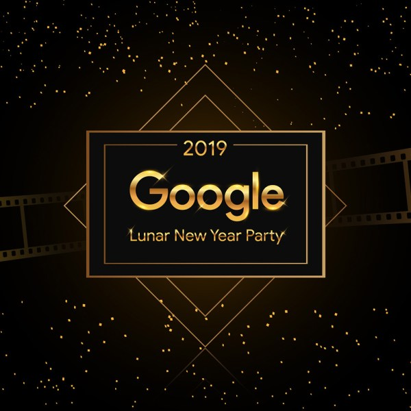 2019 Google Lunar New Year Party