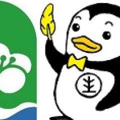 (神戸市)東灘区保護司会
