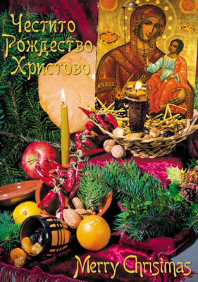 Nr Firas Ortodox Jul Hgtider Och Traditioner