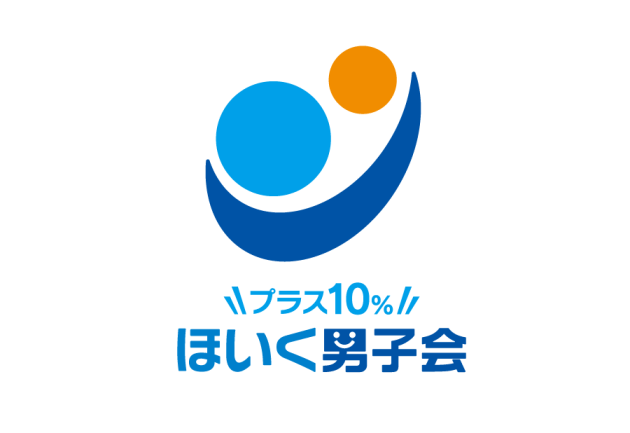 第2回現役男性保育士×男子保育学生ホンネ座談会を開催!