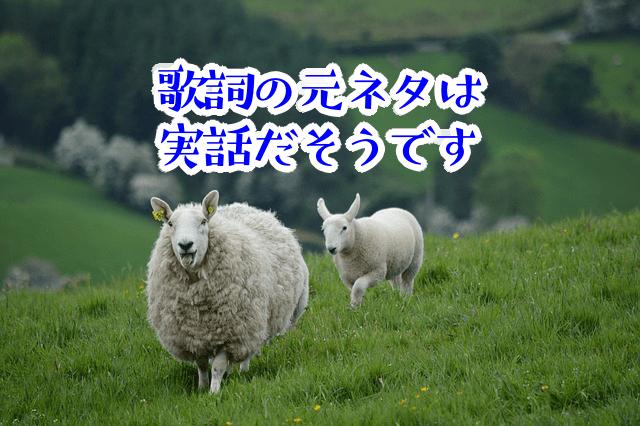 の 羊 歌詞 メリー さん