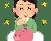 保育士の一人暮らしの貯金