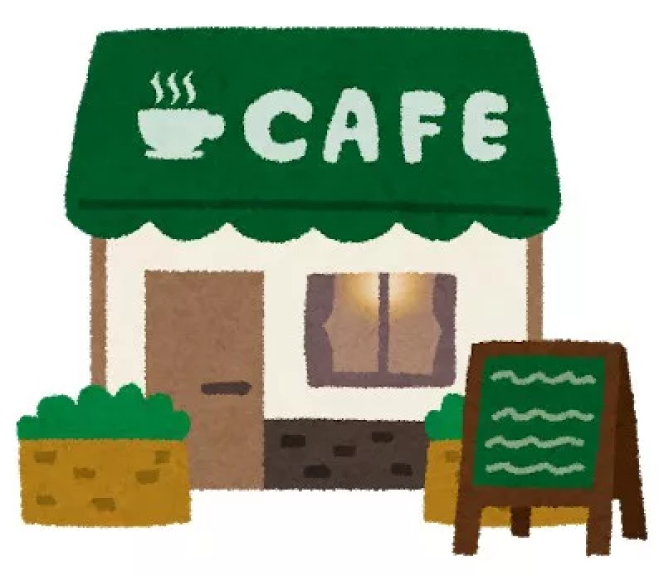 cafeで保育士転職サイトの面談