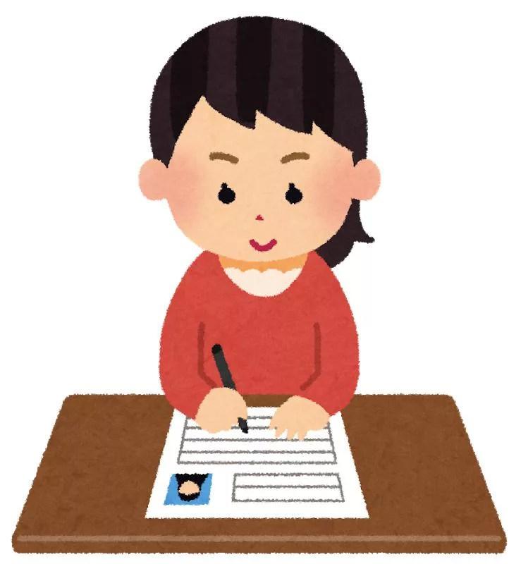 保育士から事務職へ転職する時の履歴書