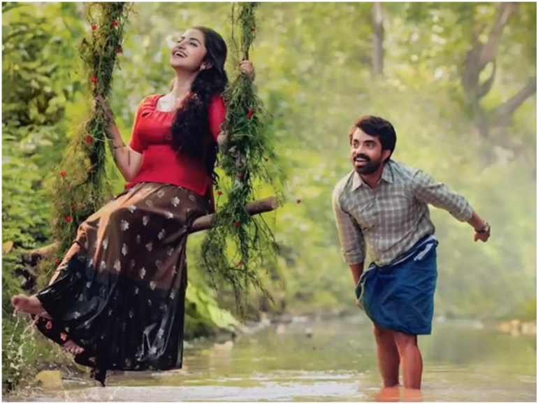 """Maniyarayile Ashokan"" Malayalam Movie Cast & Crew, Video Songs, Trailer, and Mp3 109"