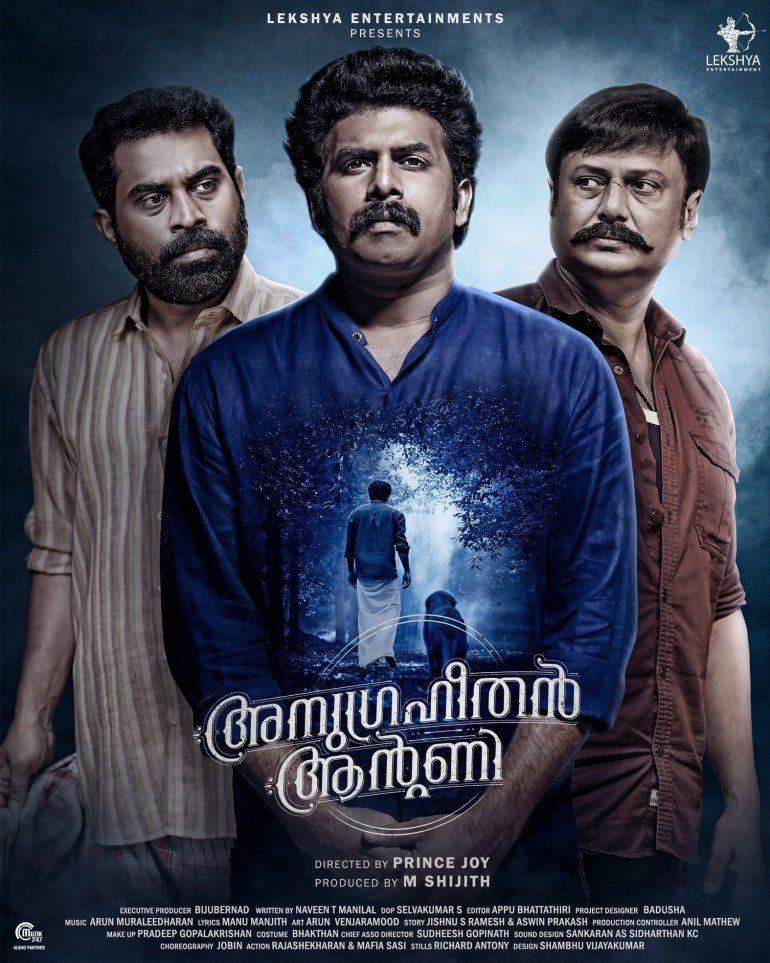 Anugraheethan Antony Malayalam Movie Cast & Crew, Video Songs, Trailer, and Mp3 101