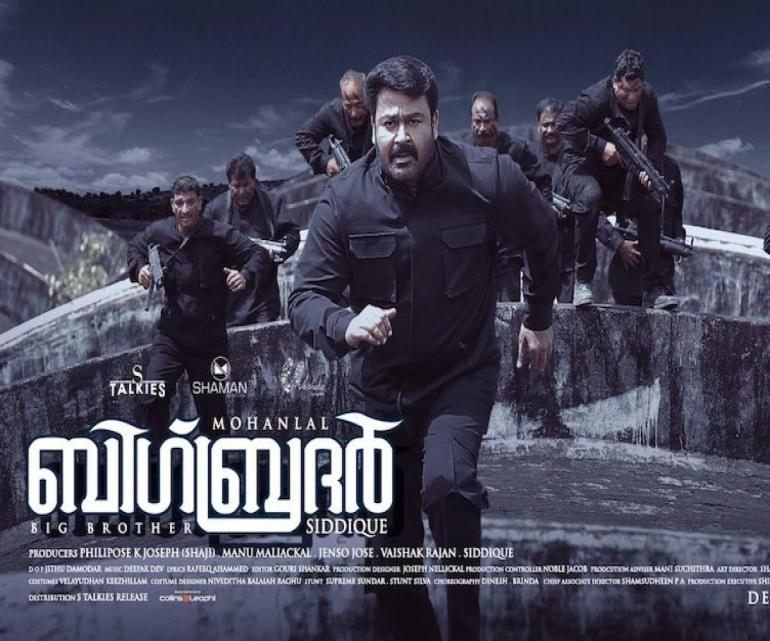 Big Brother Malayalam Movie Cast & Crew, Video Songs, Trailer, and Mp3 108