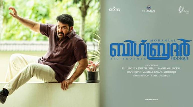 Big Brother Malayalam Movie Cast & Crew, Video Songs, Trailer, and Mp3 110
