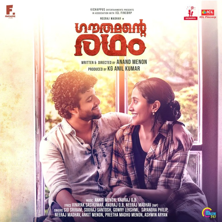 Gauthamante Radham Malayalam Movie Cast & Crew, Video Songs, Trailer, and Mp3 99