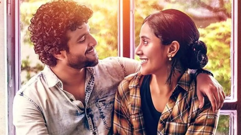 Gauthamante Radham Malayalam Movie Cast & Crew, Video Songs, Trailer, and Mp3 103