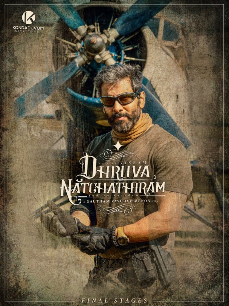 Dhruva Natchathiram Movie (2021) Cast | Video Songs | Trailer | Release Date and Mp3 103