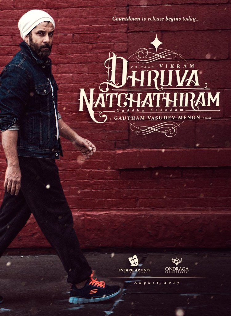 Dhruva Natchathiram Movie (2021) Cast | Video Songs | Trailer | Release Date and Mp3 104