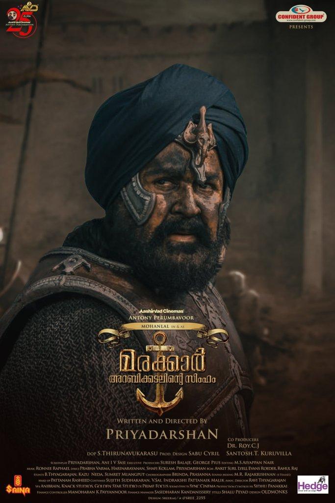 Marakkar Arabikadalinte Simham Movie (2021) Cast | Video Songs | Trailer | Release Date and Mp3 110