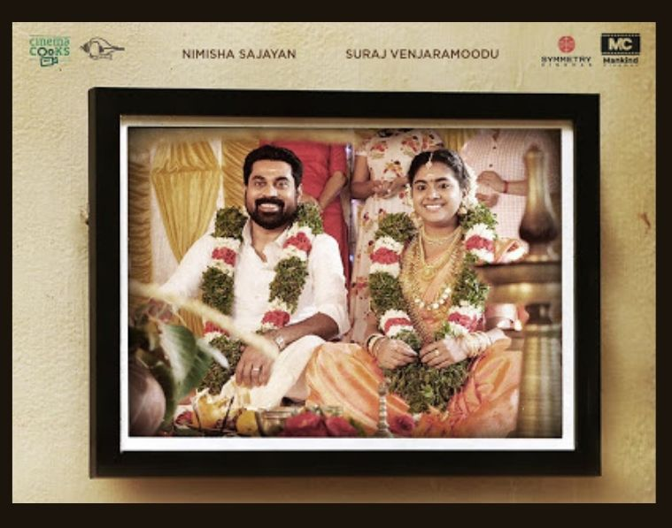 The great Indian Kitchen Movie (2021) Cast   Video Songs   Trailer   Release Date and Mp3 100