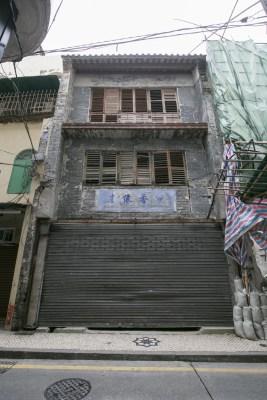 Antiga farmácia Chong Sai