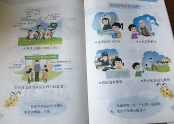 FOTO: Lições sobre a igualdade do género dadas actualmente na China