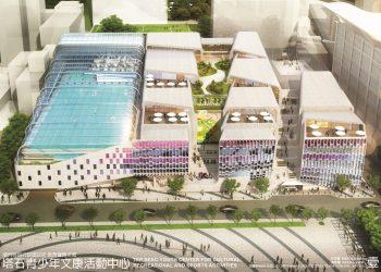 Projecto vencedor do concurso público para a renovação do Hotel Estoril. GCS