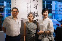 Reflexão sobre a tradição da pintura chinesa