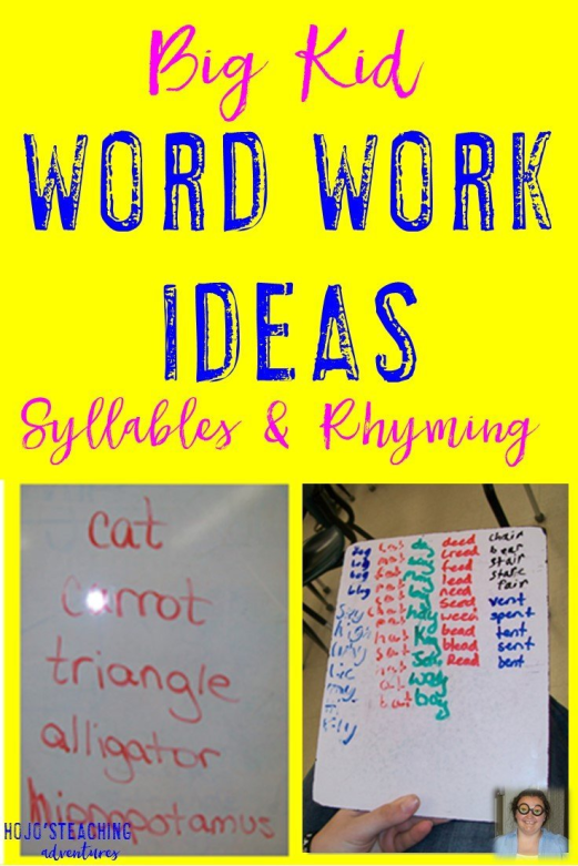 Are you looking for word work ideas for big kids? This blog post will help your 3rd, 4th, 5th, or 6th grade students review syllables & rhyming. It's a great way to get some extra practice in!