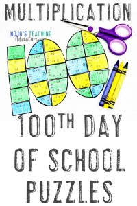 100th Day of School Multiplication Puzzles