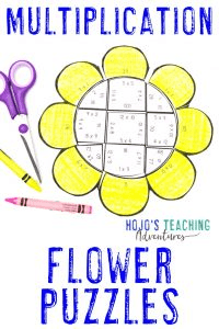 Click here to buy multiplication flower puzzles!