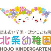 hojo_04_sq