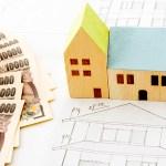 火災・地震保険の控除を賢く利用しよう!災害控除に関する基礎知識まとめ