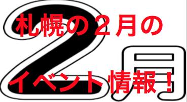スクリーンショット 2017-01-18 23.48.53