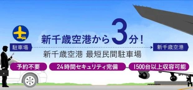 ロングターム-620x290