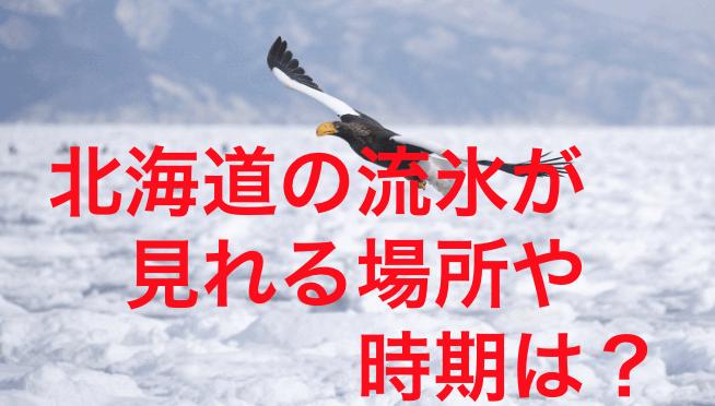 スクリーンショット 2018-01-12 16.23.44