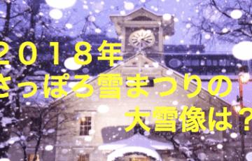 スクリーンショット 2018-01-10 9.37.03