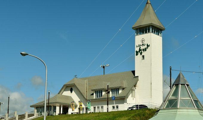 道の駅 富士見、レストランとんがりかん、遠別町