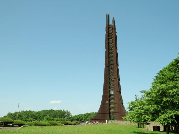 野幌森林公園、百年記念塔、江別市