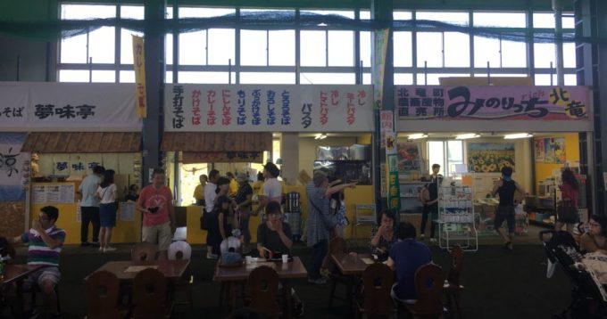 北竜町ひまわりの里のひまわり観光センター店の中
