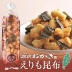 甘くない北海道のお土産おすすめ6選/誰でも簡単な選び方のコツ!!