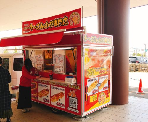 アリオ札幌のオージードッグのキッチンカー