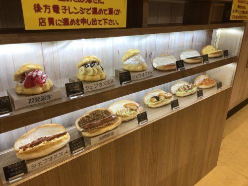 メガドンキ札幌篠路のおとぎのくまコッペの食品サンプル