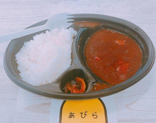 道の駅あびらの菜の花カレー