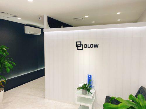 メンズ脱毛BLOW(ブロウ)の待合室
