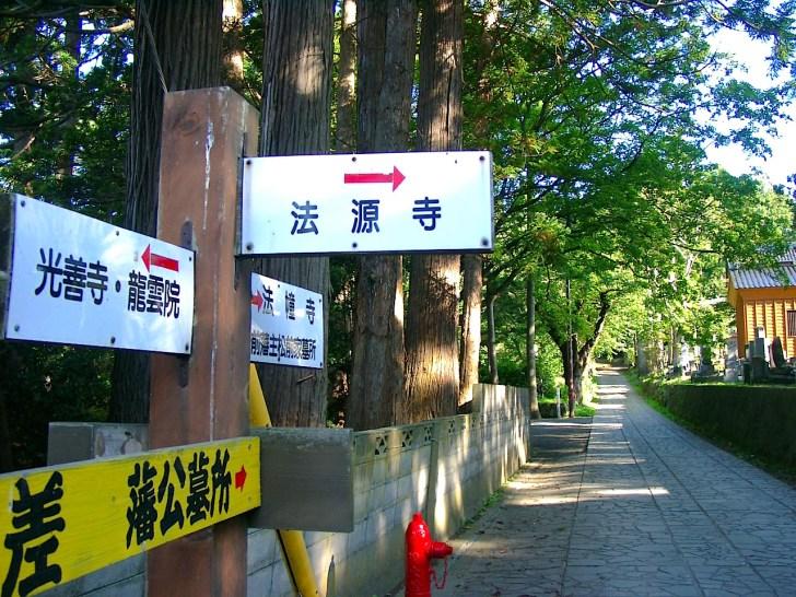 小さなエリアに寺が密集し、「寺町散策路」で結ばれています
