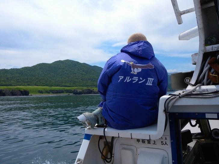 アルラン3世号から眺めた知床岬。知床岬クリーン作戦で撮影(撮影協力/NPO法人しれとこラ・ウシ)