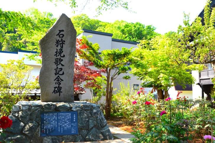 小樽市の祝津岬に建つにしん御殿小樽貴賓館(旧青山別邸)の庭に立つ石狩挽歌の歌碑