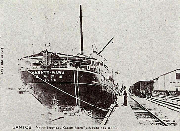 ブラジル、サントス港 (Santos) に入港中の「笠戸丸」