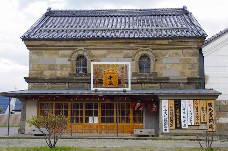 札幌軟石で組んだ店舗。内部には木の骨組みが