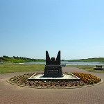 天塩町鏡沼海浜公園