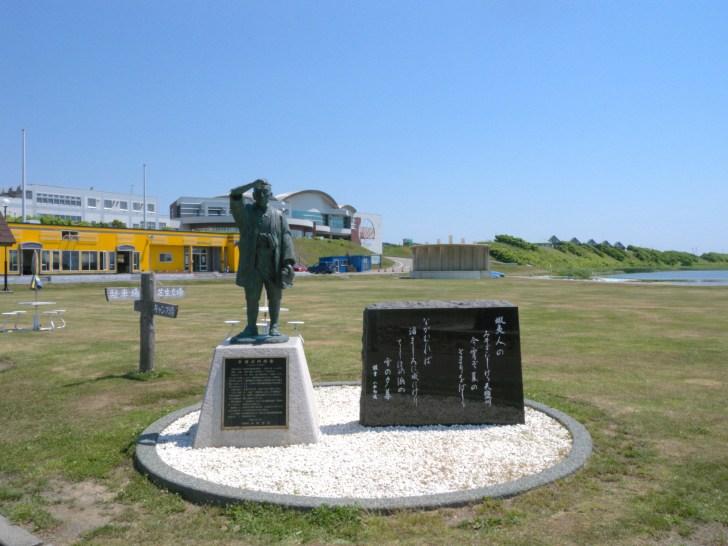 松浦武四郎像(鏡沼海浜公園)