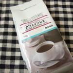 無印良品にカフェインレスコーヒーがあったので買ってみた