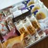 柳月のお菓子詰め合わせを頂きました【バラエティ豊か】